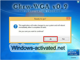 instruction for Chew-WGA activator.